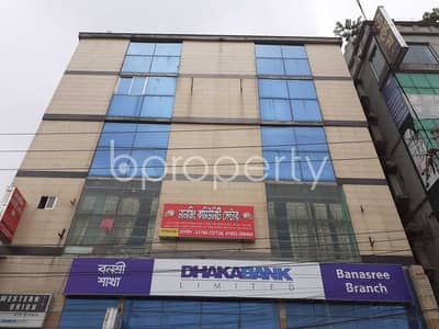 A Very Aesthetic Business Space Is Up For Sale In The Most Convenient Location Of Banasree Near Banasree Central Jame Mosque