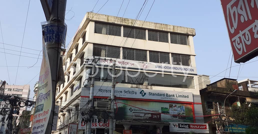 In Jamal Khan A Commercial Space Can Be Found For Rent Near Islami Bank Bangladesh Limited