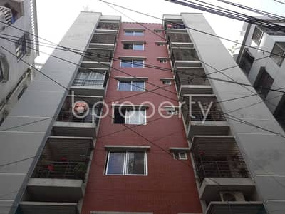Visit This Apartment For Sale In Mohammadpur Near Baitul Ahsan Jame Mosjid