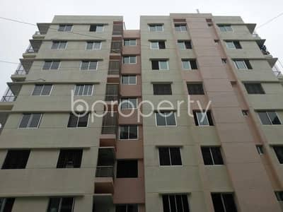 An Apartment Which Is Up For Sale At Aftab Nagar Near To Dhaka Imperial College.