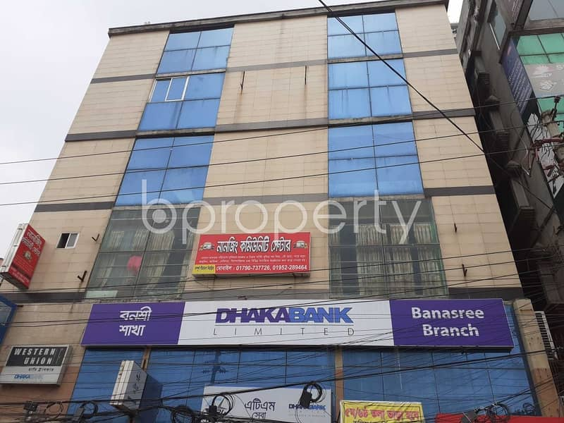 Eminent And Enough Lax Commercial Space Up For Sale In Banasree Near Banasree Central Jame Mosque