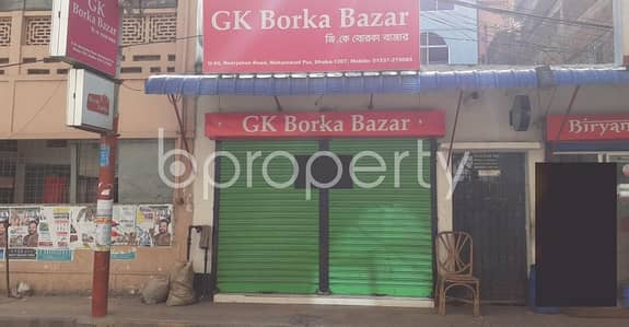 Shop for Rent in Mohammadpur, Dhaka - A Shop Is Up For Rent In Mohammadpur Near Sehabiya Darbar Sharif