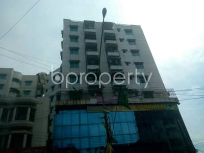 A Commercial Space Is Available For Sale In Chawkbazar Nearby Chittagong College