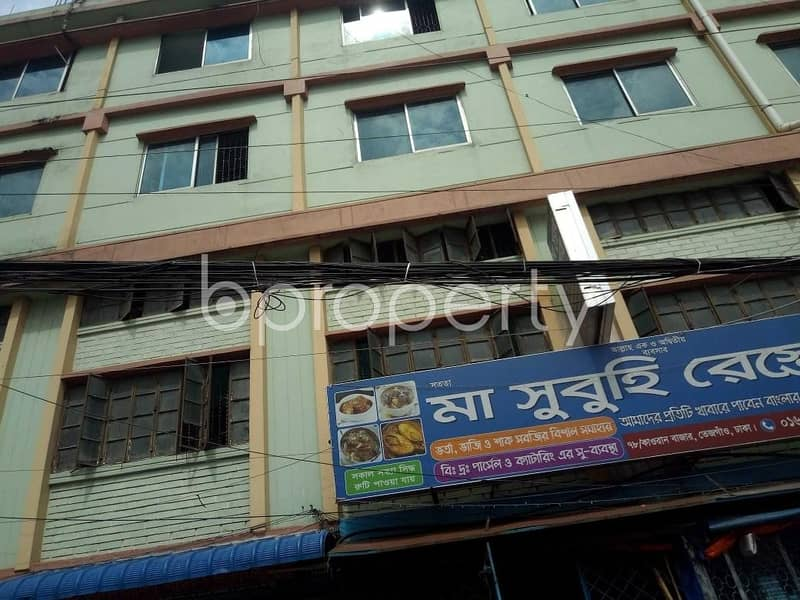 See This Office Space For Rent Located In Karwan Bazar Near To Kawran Bazar 2 No. Super Market Mosjid.