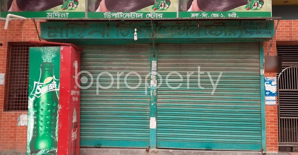 A Shop Is Up For Rent In Banasree Near Al-Razi Islamia Hospital (Pvt) Limited.