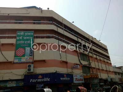 A Commercial Shop Is Ready For Sale At Agrabad Access Road Nearby Osman Goni Jame Masjid