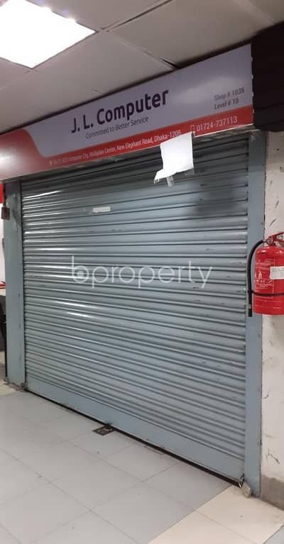 Shop for Rent in New Market, Dhaka - This Shop Is Up For Rent In New Market Near Islami Bank Bangladesh Limited
