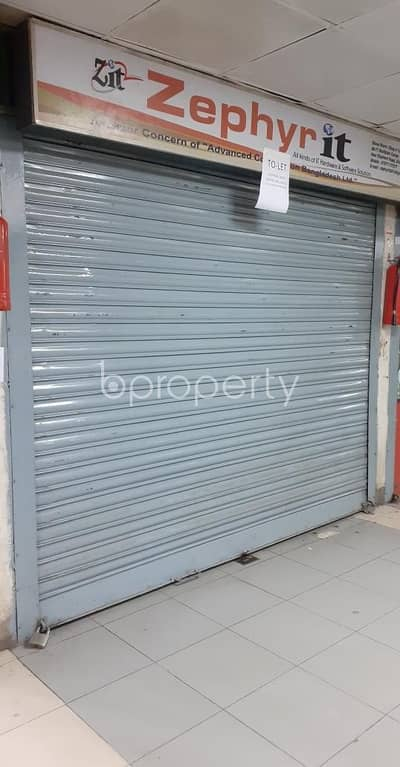 Shop for Rent in New Market, Dhaka - See This Shop Space For Rent Located In New Market Near To Islami Bank Bangladesh Limited