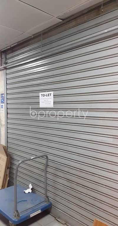 Shop for Rent in New Market, Dhaka - Acquire This Shop Which Is Up For Rent In New Market Near Islami Bank Bangladesh Limited