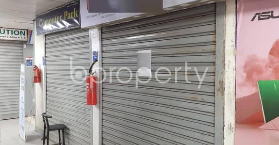 Shop for Rent in New Market, Dhaka - A Shop Is Up For Rent In New Market Near Islami Bank Bangladesh Limited