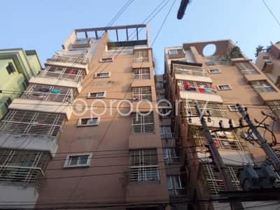 An Apartment Which Is Up For Sale At Maghbazar Near To Boro Mogbazar Wireless Chaurasta Jame Mosque