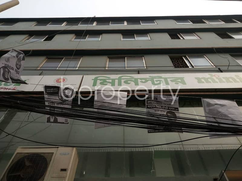 A Commercial Duplex Is Up For Rent In The Location Of Mirpur Near Ab Bank Limited