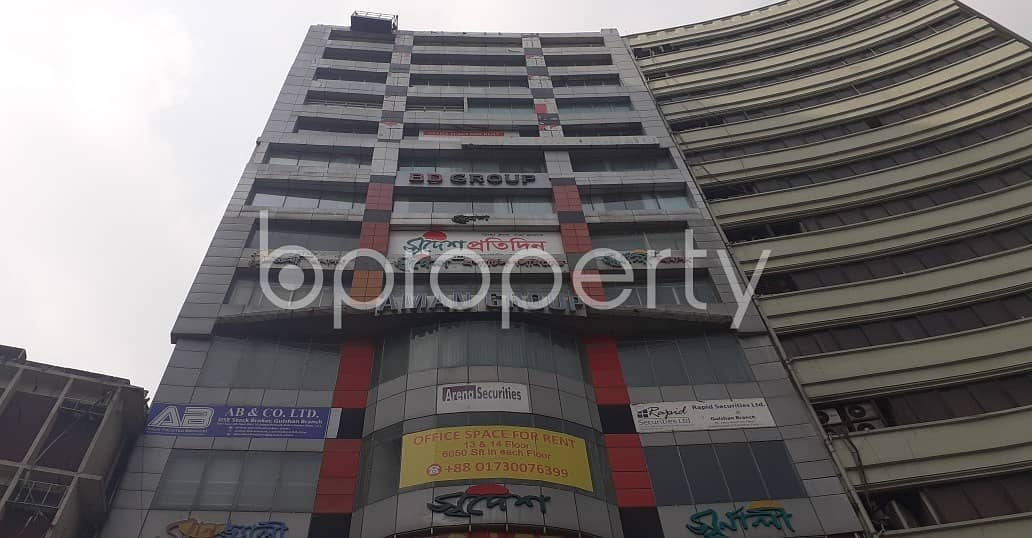 Lucrative Shop Space Up For Rent In Gulshan 2, Near To Islami Bank Bangladesh Limited