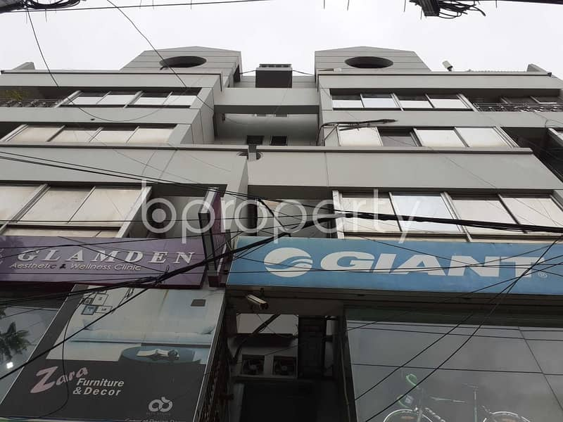 Check This Lucrative Office Space Up For Sale In Gulshan 1 Near To BASIC Bank Limited.