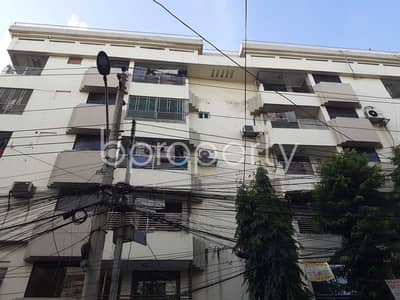 Ready Apartment For Rent At Dhanmondi Near Sunnydale.