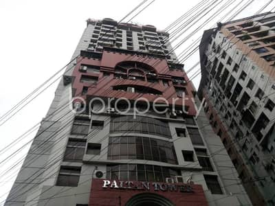 A Commercial Space Is Available For Sale In Purana Paltan Nearby Dr. Muttalib Community Hospital.