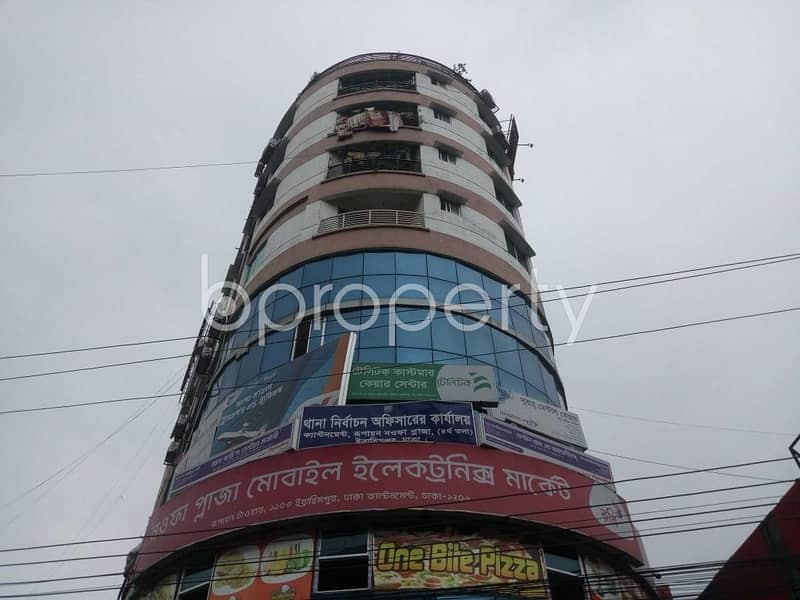 Office for Sale in Ibrahimpur nearby Central Mosque