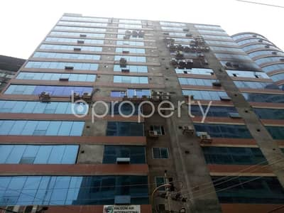 See this office space for sale located in Purana Paltan near to Mercantile Trade Int.