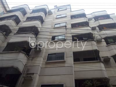 Visit This Apartment For Sale In Shiddheswari Near Shiddeswari Boys School