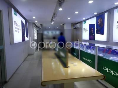 Floor for Sale in Badda, Dhaka - See this office space for sale located in Shahjadpur near to United Commercial Bank Limited.