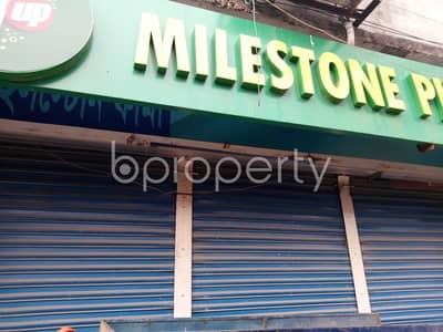 Shop for Rent in Kuril, Dhaka - This 1100 Sq. Ft Shop Is Up For Rent In Kuril Near Sunflower School And College.