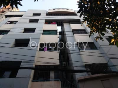 A 1763 Sq Ft Apartment For Sale In Gulshan-1 Nearby Institute Of Hazrat Mohammad (saw)