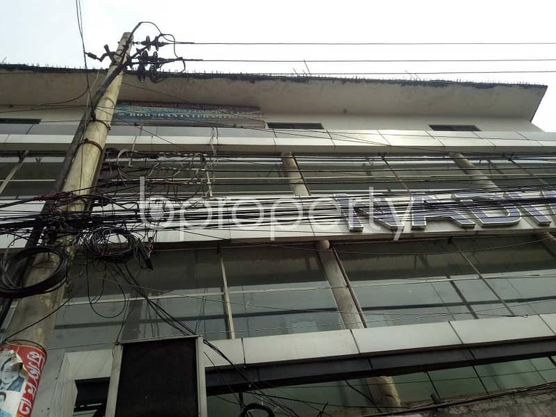 See This Office Space For Sale Located In Tejgaon Near To Tejgaon Farm Government Primary School