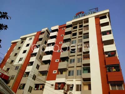 Rarely Available A 1155 Sq Ft Apartment Is Up For Sale At Halishahar Nearby Khan Bari Baitush Sharaf Jame Mosque