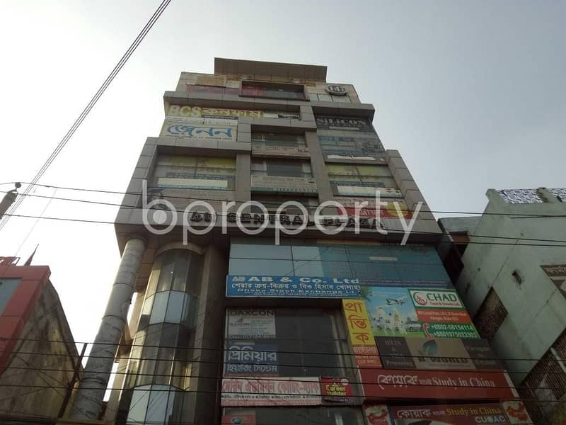 This 800 Sq. Ft. office  is up for rent in Tejgaon near to Paragon Coaching Center