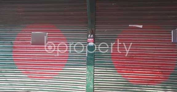 Shop for Rent in Motijheel, Dhaka - See This Shop Space For Rent Located In Motijheel Near To Motijheel Police Station