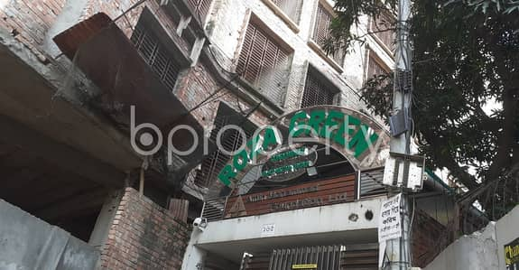 2 Bedroom Flat for Sale in Tejgaon, Dhaka - In Tejgaon Industrial Area Near Southeast University, A Flat Is Ready For Sale