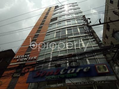 Office for Sale in Kalabagan, Dhaka - In Dhanmondi Near Health And Hope Hospital This Office Space Up For Sale.