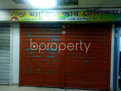 This 90 Sq. Ft. shop is up for sale in Bir Uttam Rafiqul Islam Avenue near to Al-Arafah Islami Bank Limited