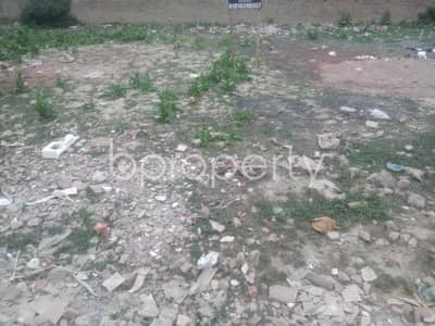 Plot for Sale in Aftab Nagar, Dhaka - At Aftab Nagar 5096 Square feet Plot is available for sale close to EWU