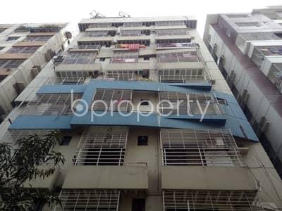 বিক্রয়ের জন্য BAYUT_ONLYএর অ্যাপার্টমেন্ট - নিকেতন, ঢাকা - An Apartment Up For Sale Is Located At Niketan, Near To College Of Nursing