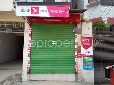 Shop for Rent in Uttara, Dhaka - A Shop Is Up For Rent In Uttara Near Uttara Sector-5 Welfare Society