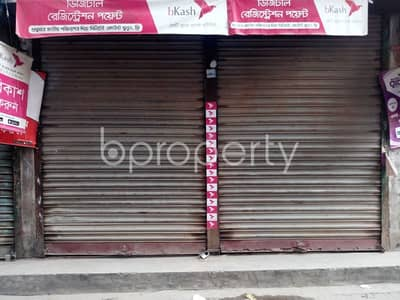 Shop for Rent in Kuril, Dhaka - Acquire This Shop Which Is Up For Rent In Kuril Near Kazi Bari Masjid.