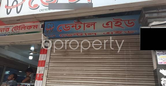Shop for Rent in Hazaribag, Dhaka - Acquire This 120 Sq. Ft. Shop Which Is Up For Rent In Hashem Khan Road Near Baitul Asad Jame Masjid