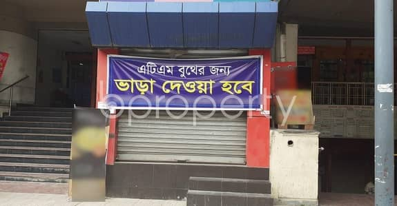 Shop for Rent in Hatirpool, Dhaka - Take a Look at This 80 Sq Ft shop to Rent in Hatirpool Near To EBL ATM
