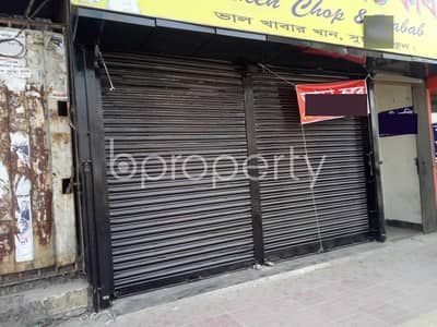 Shop for Rent in Rampura, Dhaka - In Rampura Near Rampura Bazar, A Shop Is Vacant For Rent.