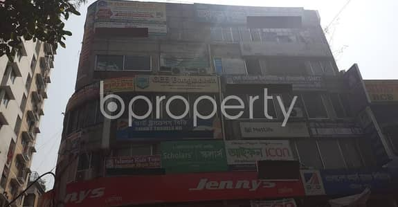 Floor for Rent in Malibagh, Dhaka - This 2350 Sq Ft Commercial Floor For Rent Is Available In Malibagh, Near Faruque Pharmacy