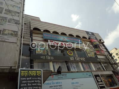 ভাড়ার জন্য এর ফ্লোর - বাসাবো, ঢাকা - 7000 Sq Ft Wonderful Commercial Space Available For Rent In Bashabo Nearby Dip Shikha Pre Cadet School And College