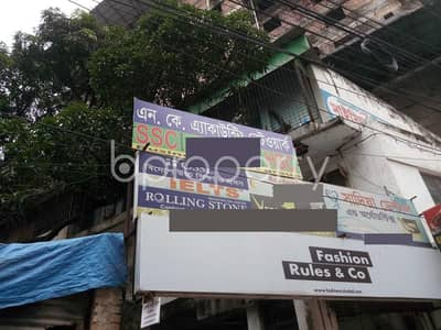Office for Rent in Shantinagar, Dhaka - 300 Sq Ft Office For Rent In Shantinagar Road Near Meena Bazar