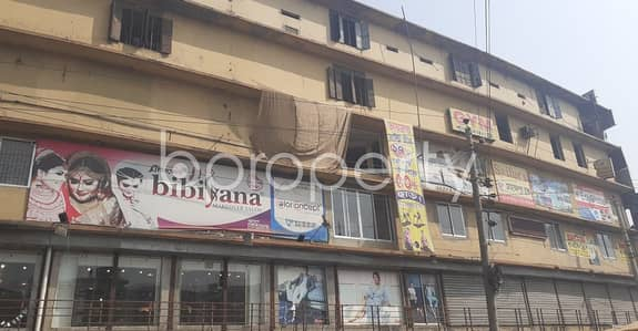 Shop for Rent in Mohammadpur, Dhaka - Acquire This Shop Which Is Up For rent In Mohammadpur Near Dutch-Bangla Bank Limited