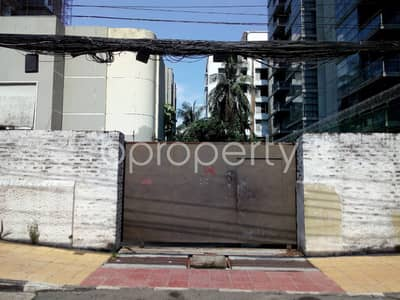 Plot for Sale in Gulshan, Dhaka - Plot for Sale in Gulshan close to City Bank