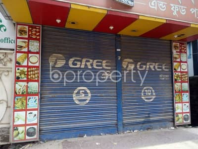 Shop for Rent in Bashabo, Dhaka - 150 Sq Ft Shop For Rent In Bashabo