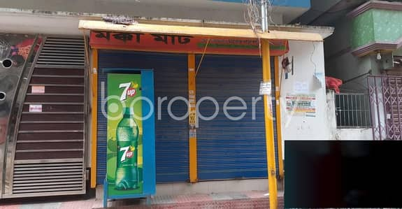 Shop for Rent in Khilgaon, Dhaka - Grab This 280 Sq Ft Shop Up For Rent In Tilpapara, Khilgaon.