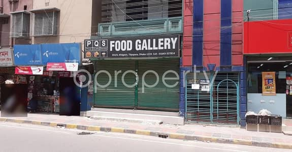 Shop for Rent in Khilgaon, Dhaka - This 350 Sq. Ft Shop Is Up For Rent In Tilpapara .