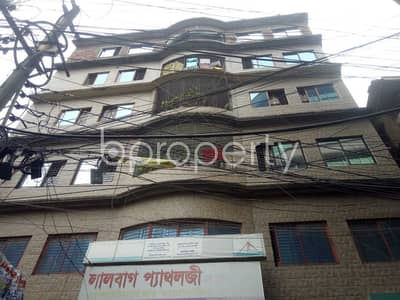 3 Bedroom Apartment for Rent in Lalbagh, Dhaka - Check This 960 Sq. Ft Apartment Up For Rent At Lalbagh Very Near To Bangladesh Madrasah Education Board.