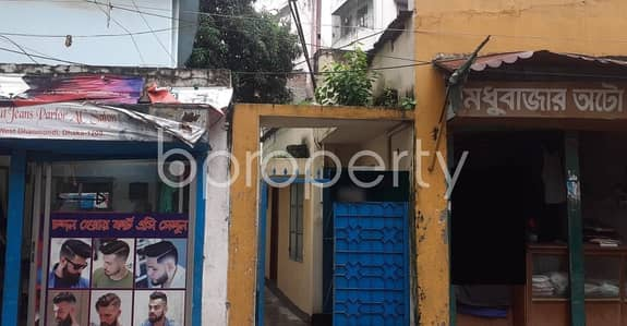 Plot for Sale in Dhanmondi, Dhaka - 1.19 Katha Plots Is For Sale In West Dhanmondi Clsoe To Madhubazar Jame Masjid.